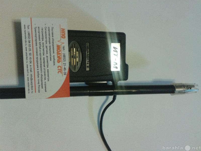 Продам ИТ-М течеискатель индикатор газа
