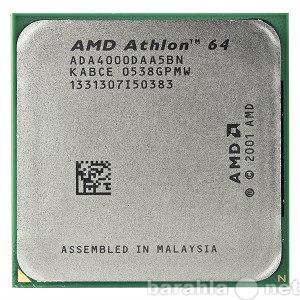 Продам: процессоры сокет 939
