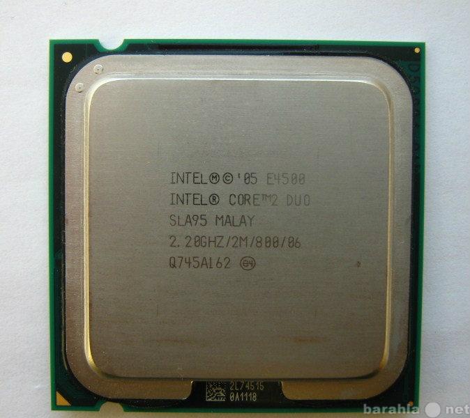 Продам: процессоры 2-ядерные Intel Core 2 Duo