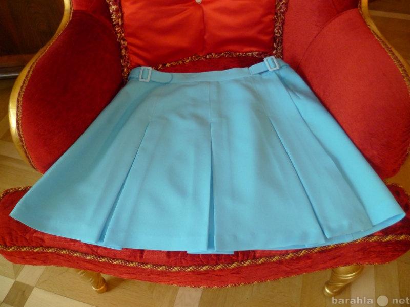 Продам Теннисная мини юбка голубого цвета
