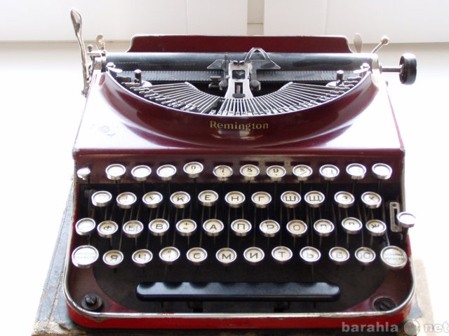 Продам Печатная машинка Remington