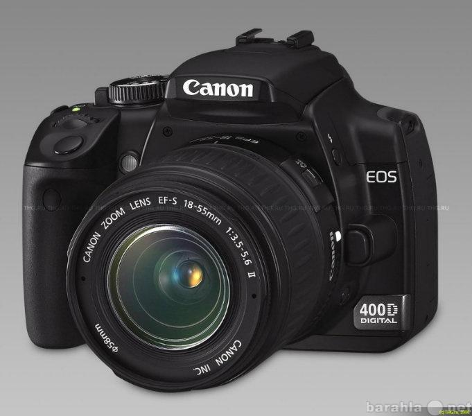 Фотоаппараты в томске