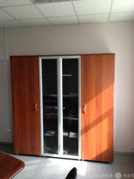 Продам Офисная мебель, б/у в отличном состоянии