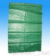 Продам: Мешки для мусора новые и бу от 5р