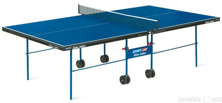 Продам Теннисный стол Start Line Game Indoor с