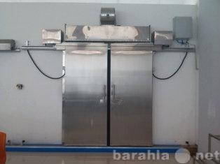 Продам: Ворота для холодильных складов и камер