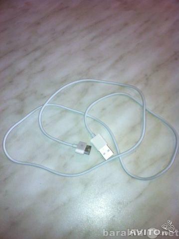 Продам USB кабель для Iphone 3G. Iphone 4