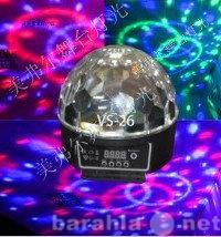 Продам Светодиодный диско-шар Led Magic