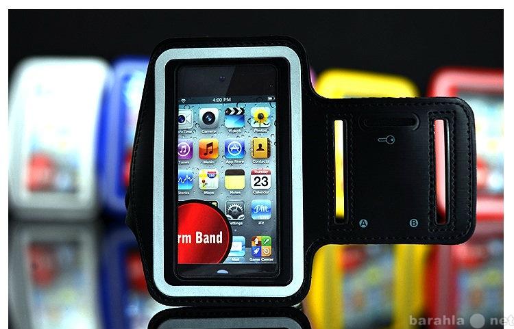 Продам Спортивный чехол для iPhone 4, 4s