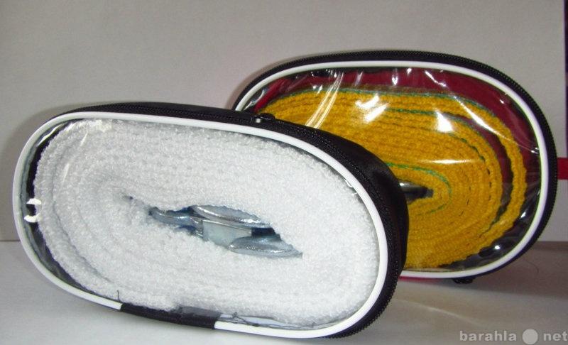 Продам Трос буксировочный автомобильный ОПТОМ.