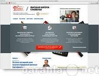 """Продам: подписку на электронный журнал """"Гла"""