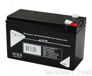 Продам Аккумулятор для инкубатора