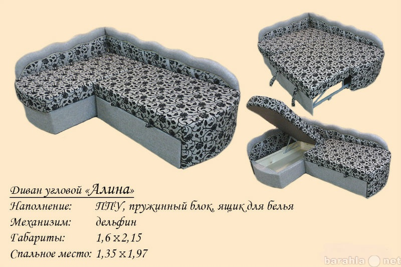 Продам Диван, тахту, кресло-диван размер любой