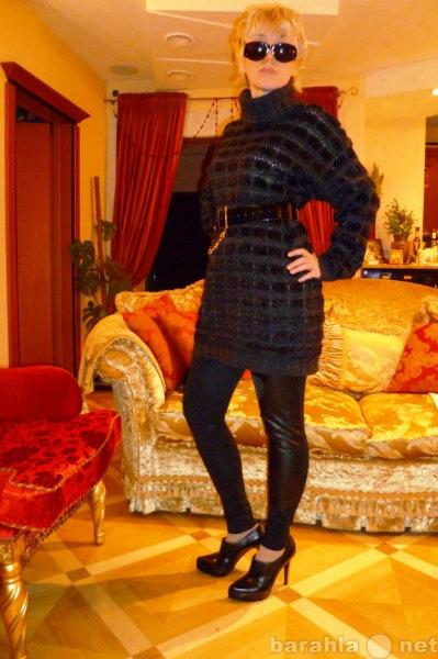 Продам роскошное платье-свитер
