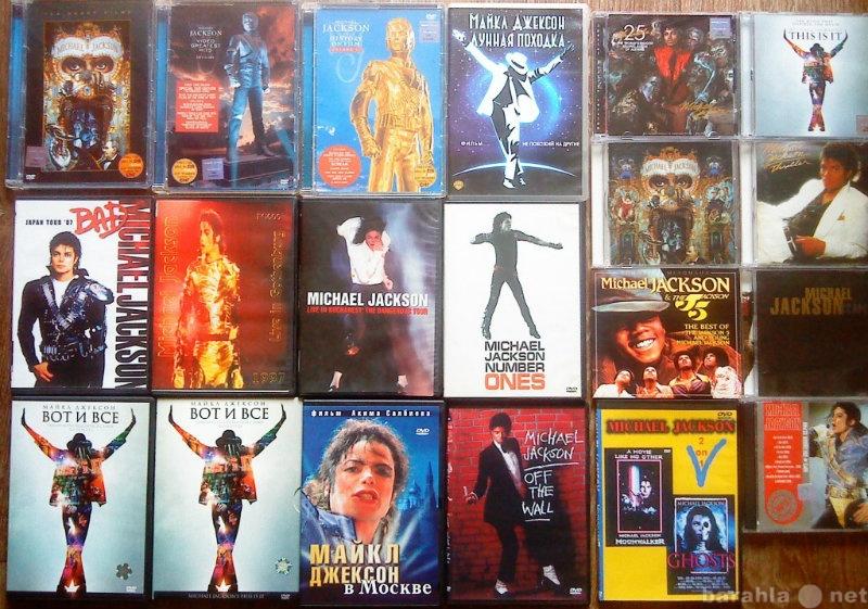 Продам: Майкл Джексон (коллекция DVD И CD)