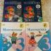Продам Учебники 3 класс ФГОС