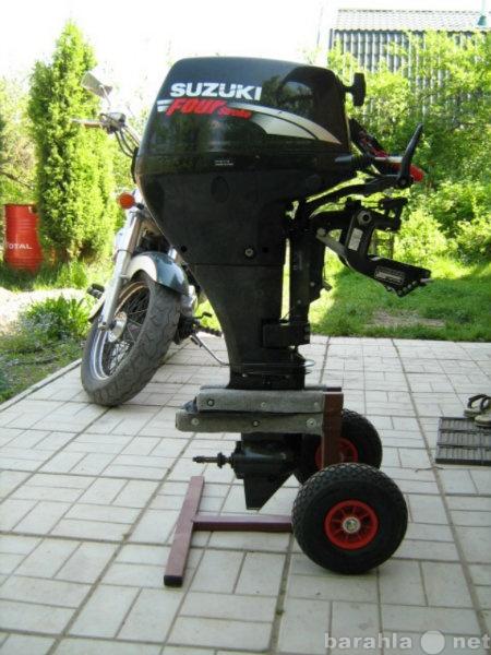 Продам: тележка колеса для подвисного лодочного