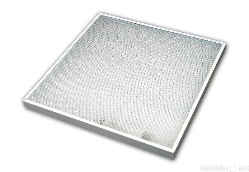 Продам Офисные светодиодные светильники