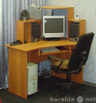 Продам Компьютерный стол в отличном состоянии.
