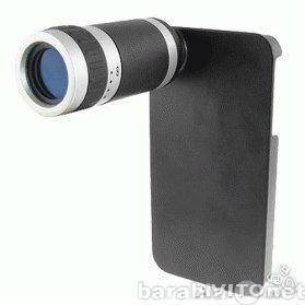Продам 8x Zoom-Объектив Для iPhone