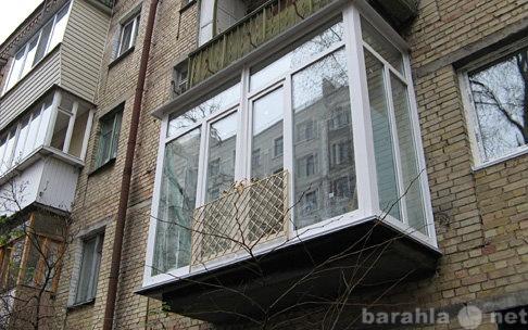 Продам: Французский балкон Краснодар