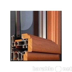 Продам Alumil, алюминиеводеревянные окна и двер