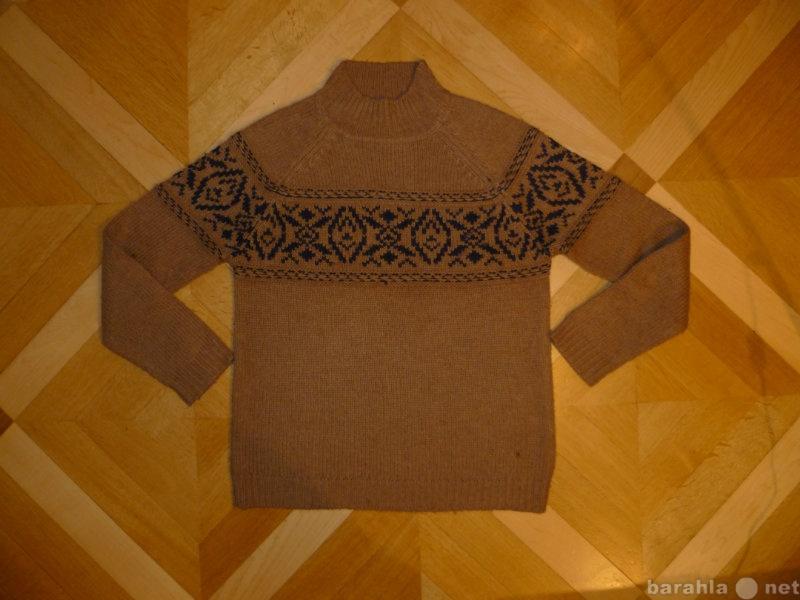 Продам Очень теплый свитер