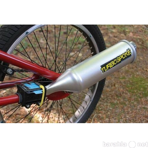 Продам Турбоспок Turbospoke глушитель для вело