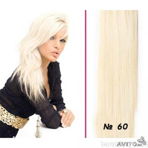 Продам Волосы хаир шоп блондN60 40см