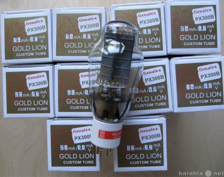 Продам 300B Genalex Gold Lion