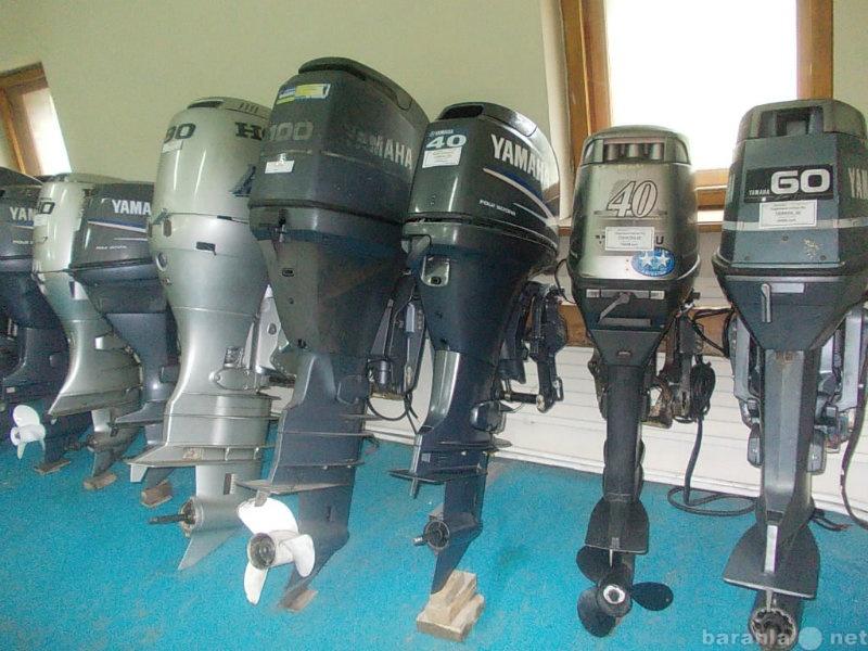 Владивосток подвесной мотор