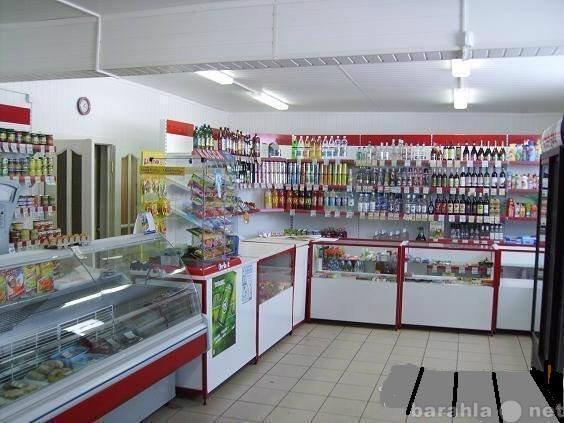 Продам торговое оборудование