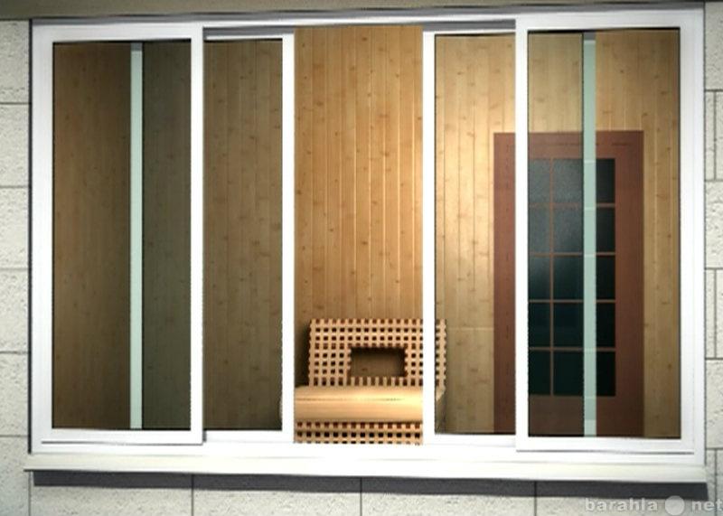 Продам Раздвижные пластиковые окна, балконы