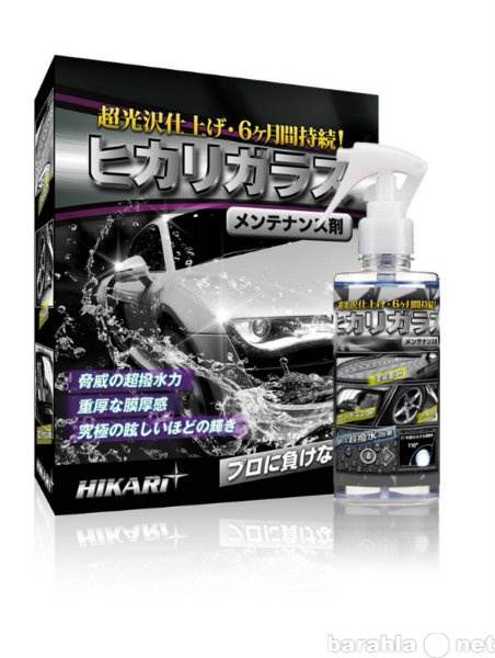 Продам Hikari Conditioner