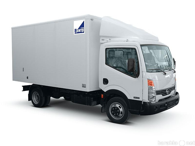 Продам фургон