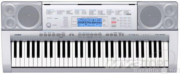 Продам Casio CTK-4000 + подставка в подарок!