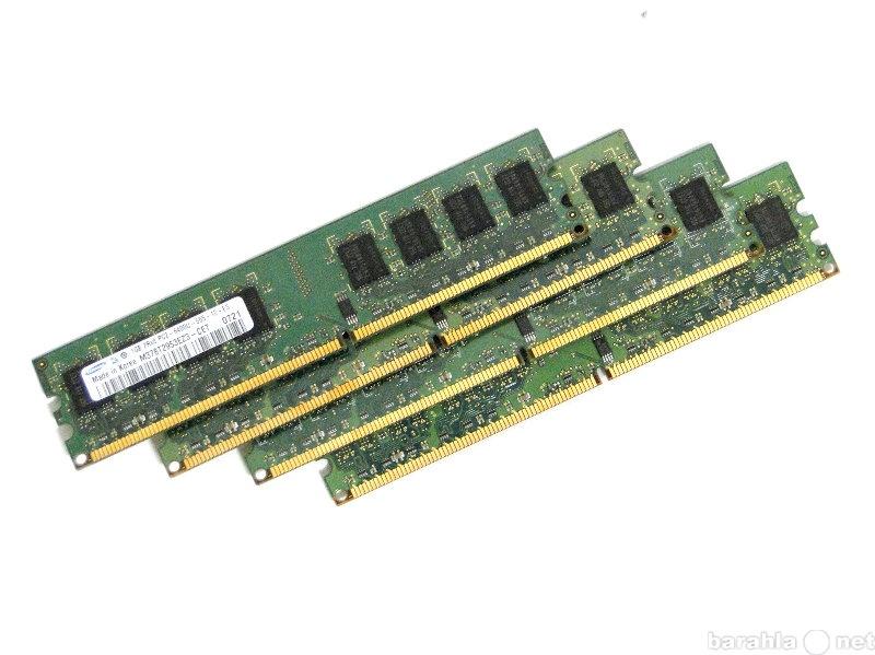 Продам Оперативная память