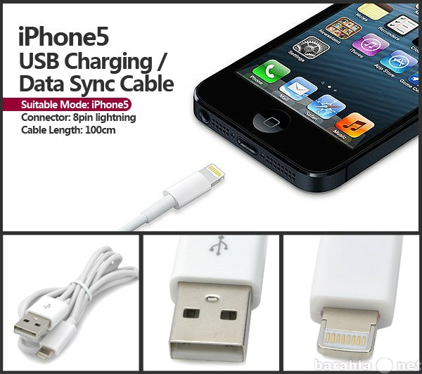 Продам USB-кабель для Apple IPhone 5/6/7/8
