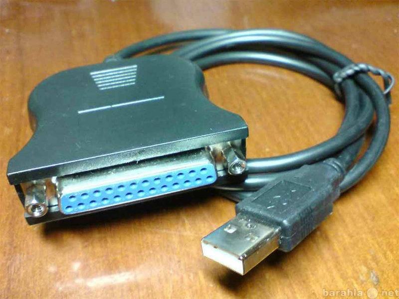 Продам Переходник LPT-USB