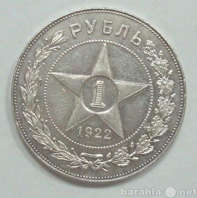 Куплю монеты ссср нижний новгород редкие евро