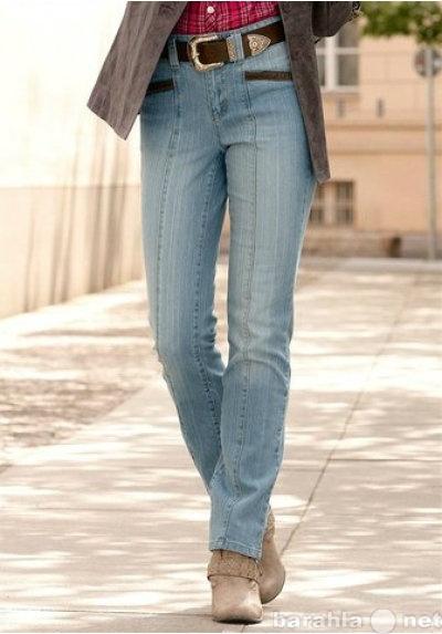 Продам Брендовые женские джинсы Германия дешево