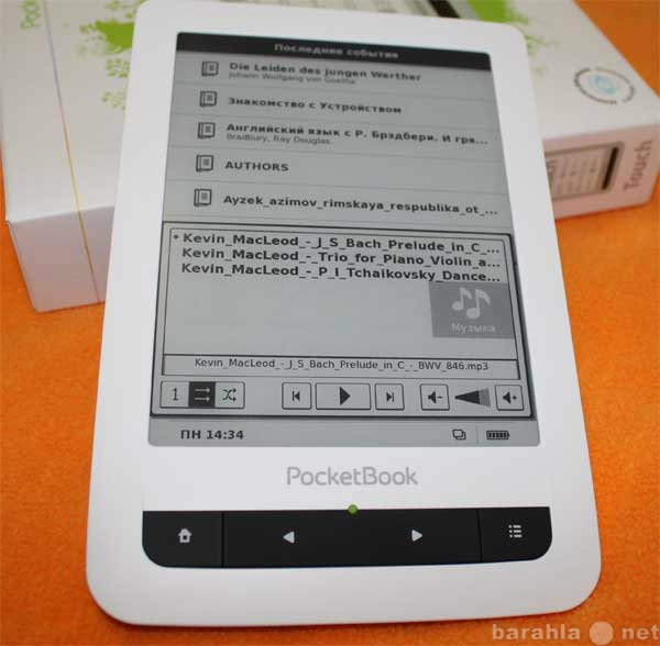 Продам Pocketbook Touch