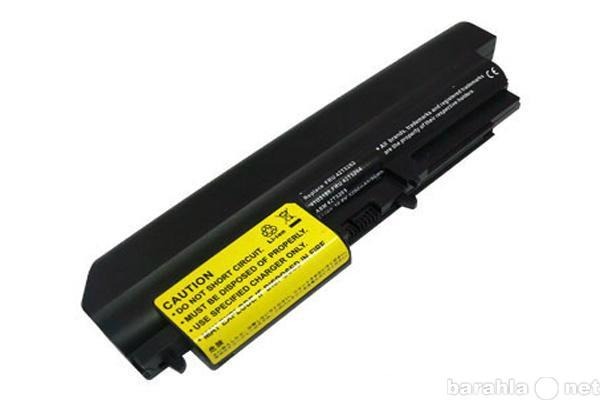 Продам Аккумуляторные батареи ThinkPad Battery