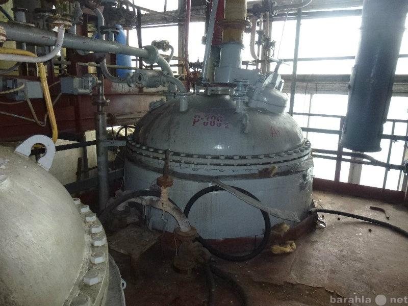 Продам Химический реактор от 1м3 до 10м3