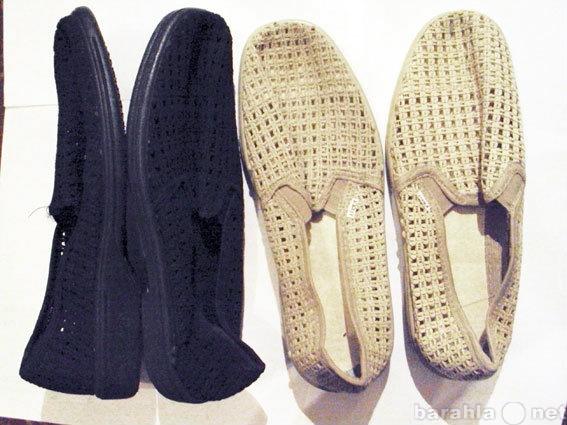 Продам Туфли-тапочки сезонные
