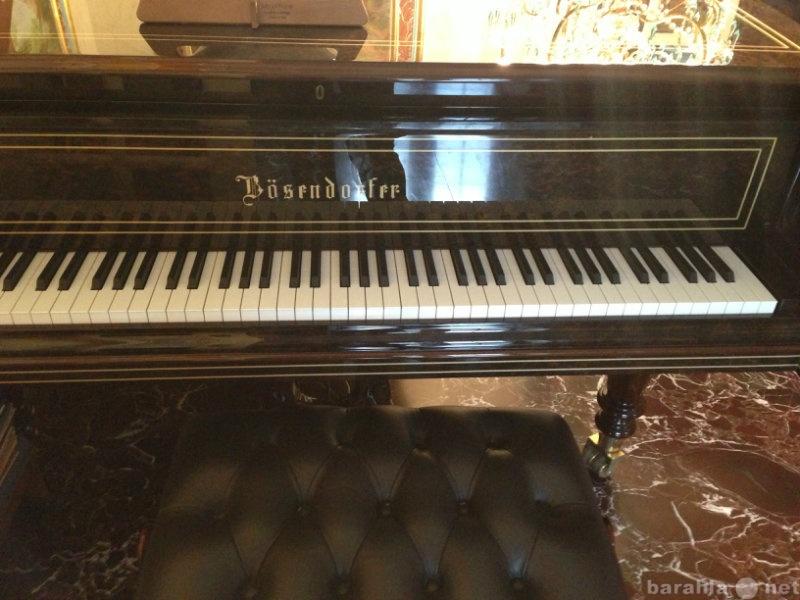 Продам концертный рояль