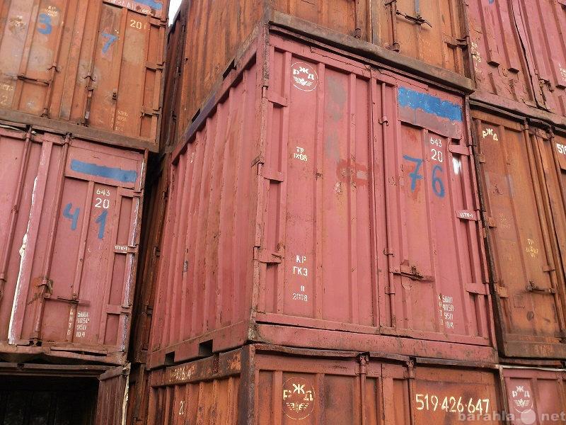 Продам контейнер 5 тонн 2,1х2,6 метра