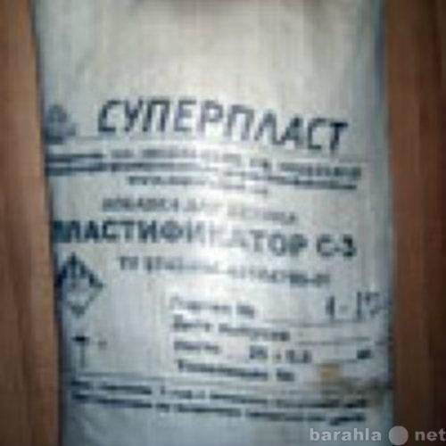 Продам Добавки к бетону (пластификаторы).