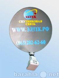 Продам Двусторонний спутниковый Интернет KiteNe