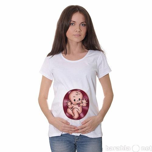 Продам Футболка для беременных.